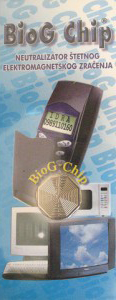 BioG Chip Guard
